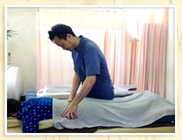 柔整手技療法